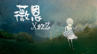 Red Planet Group - Chriz Tong 湯薇恩 - 2008 Debut Album 《Xazz 薇恩》