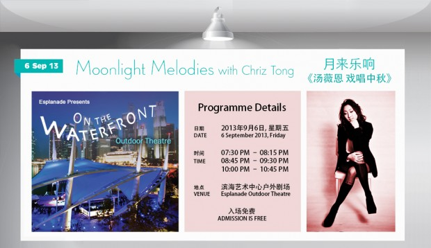 Red Planet Group - Chriz Tong 湯薇恩 - Moonlight Melodies with Chriz Tong 月来乐响 《汤薇恩 戏唱中秋》